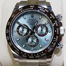 ロレックス 時計 デイトナ アイスブルー 116506