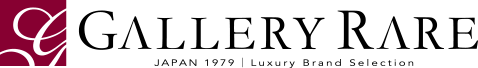 1979年創業 ブランド高価買取ギャラリーレア