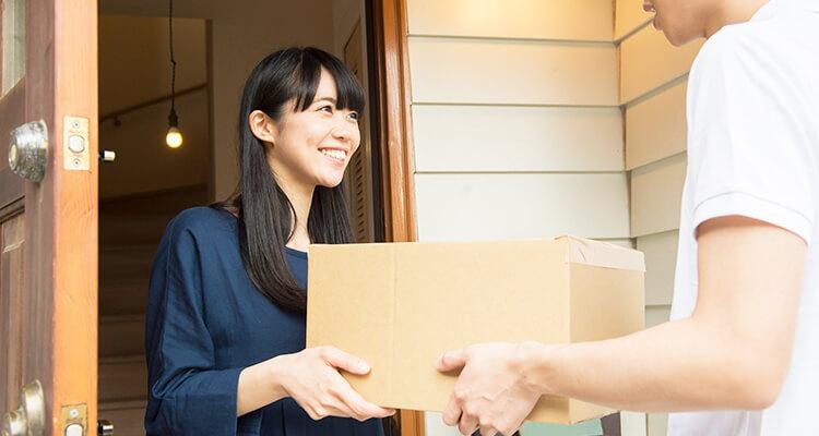 うるハコはブランド宅配買取で日本最速!