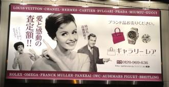 ルイヴィトン コインケース 財布 買取 ポルトモネクール(ハート型コインケース)