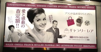 リシャール・ミル 腕時計 RM010・GINAZA