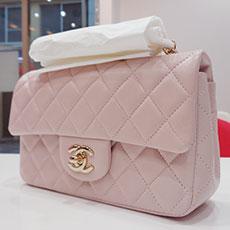 chanel-mini-matelasse-chain-shoulder-bag
