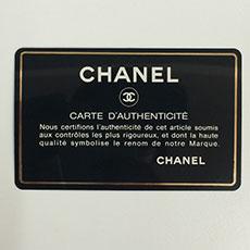 シャネル ココマーク スーパーモデルバッグ トートバッグ ヴィンテージ ギャランティカード