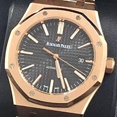 オーデマピゲ 時計 ロイヤルオーク 人気モデル ピンクゴールド 高額査定