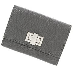 セレリア Wホック財布 ターンロック グレー ローマンレザー 8M0359