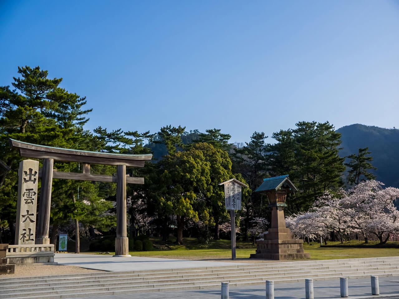 島根県の概況について