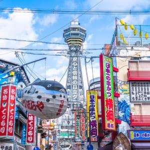大阪府は西の経済の震源地。ブランド時計の買取にも効果が