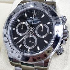 ロレックス デイトナ116520は人気モデルのため強化買取中です