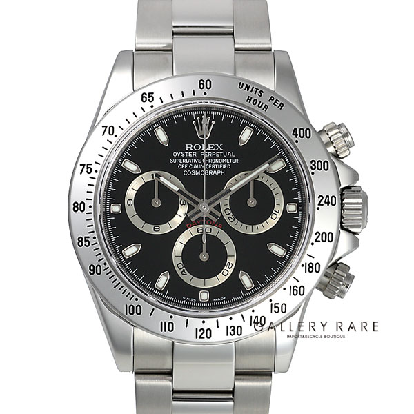 ロレックス デイトナ コスモグラフ 腕時計買取