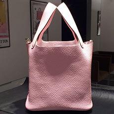 エルメス バッグ ピコタンロック 高価買取 人気カラー ローズサクラ