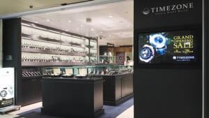 2018年2月から、東京の中のブロードウェイに5大ブランドを中心とした機械式時計専門店「タイムゾーン」をオープンしました