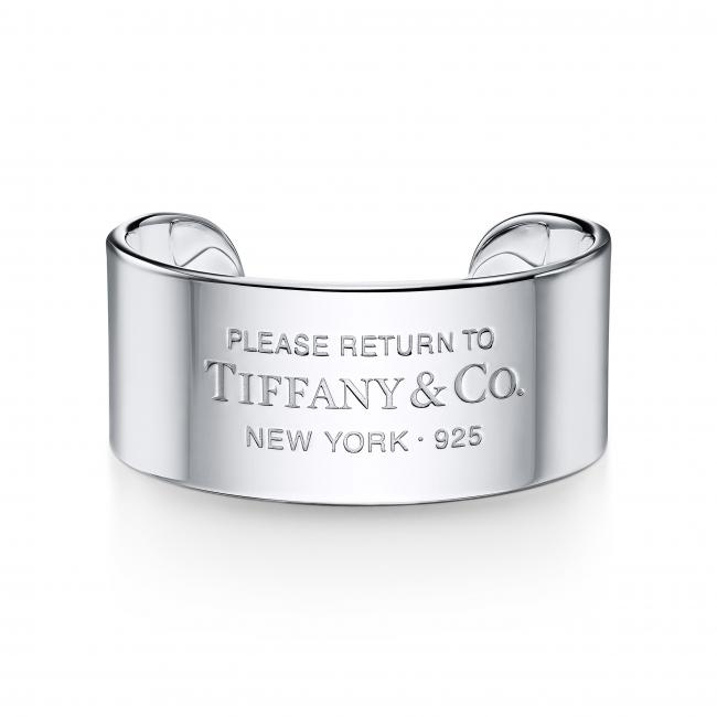 ティファニー新作「Return to Tiffany™」2020年春登場