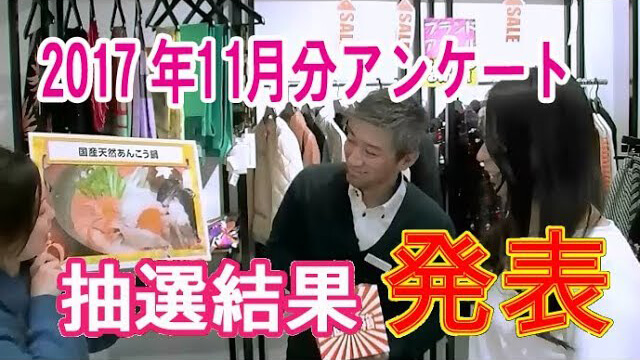 ギャラリーレア プレゼント抽選発表 2017/11月分アンケート