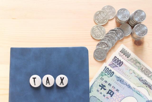 ブランド品を売却したら、税金はかかるの?