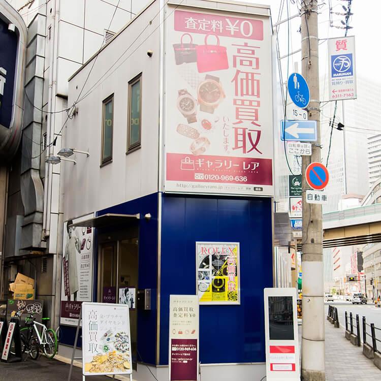 お待たせいたしました。ギャラリーレア 梅田店 営業再開いたします!