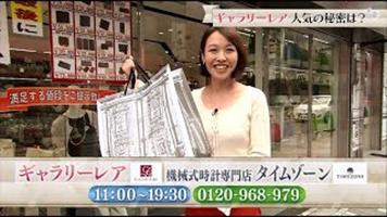 ギャラリーレアってどんなお店? 動画で分かりやすくお伝えします。