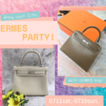 HERMES PARTY開催中です!