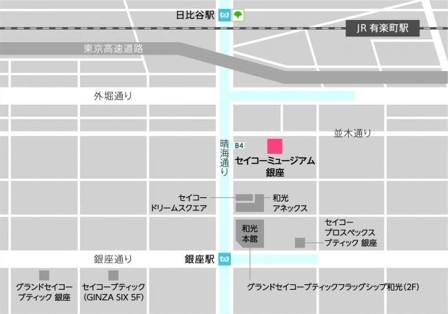 セイコーミュージアム 銀座 創業者・服部金太郎生誕160周年を記念