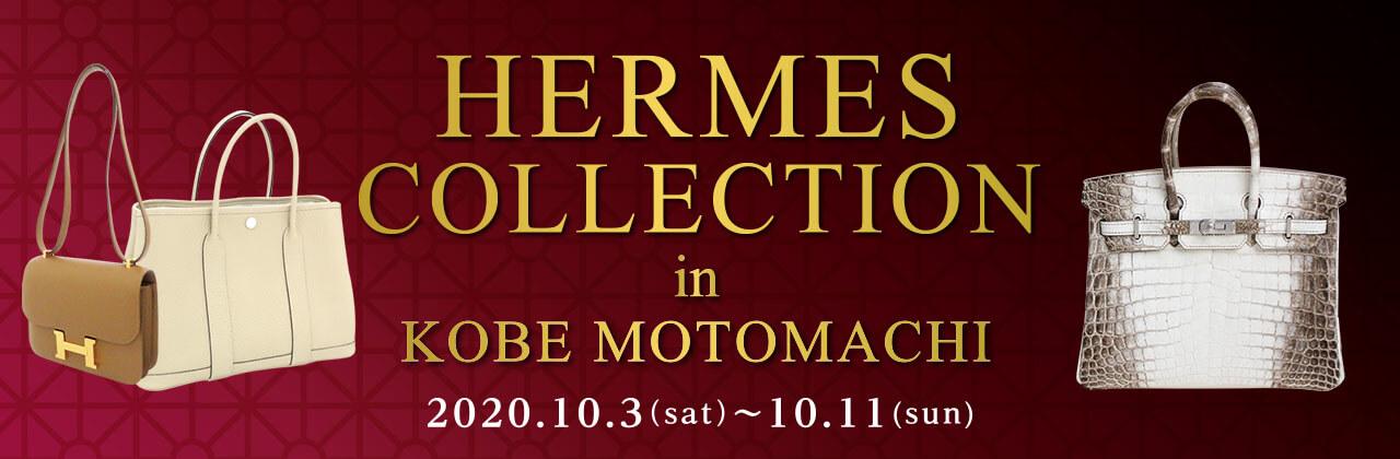 2010-Hermes collection in Kobe Motomachi-WEB1280px420pxmv