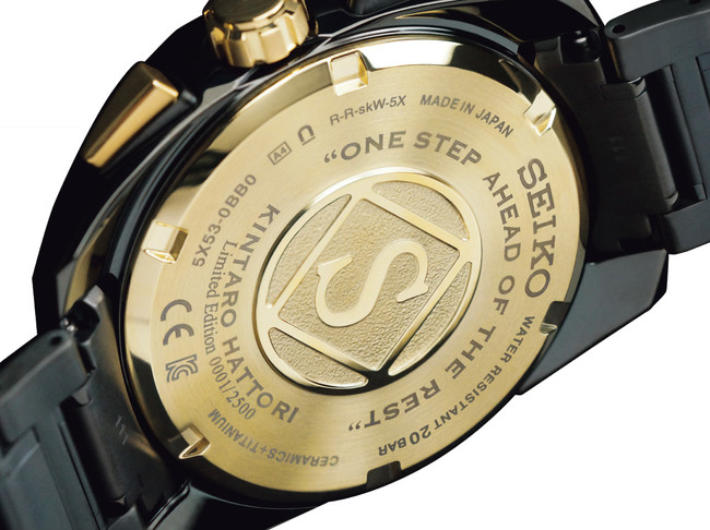 創業者 服部金太郎の生誕160周年記念「セイコー アストロン」限定モデル