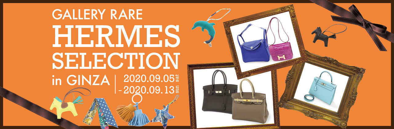 HERMES SELECTION in GINZA