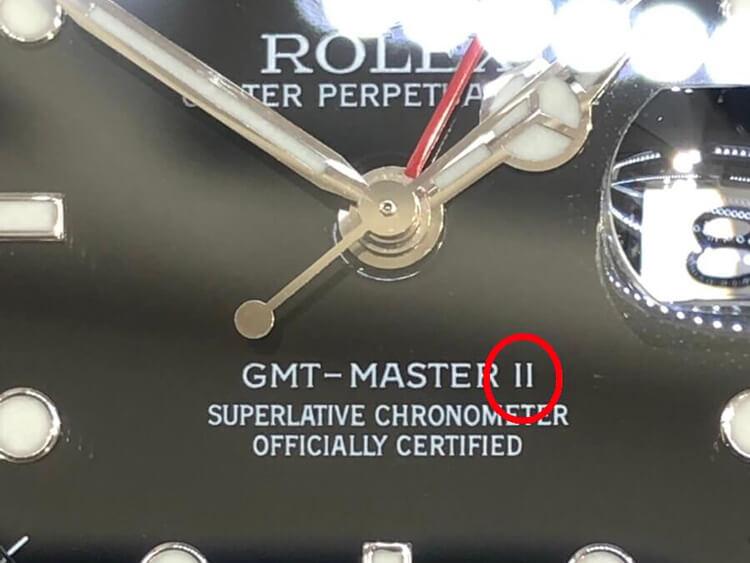 ペットネームを持つロレックス(ROLEX)の人気モデル、GMTマスター