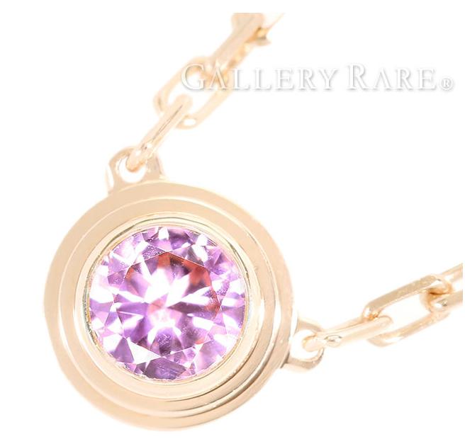 カルティエ(Cartier)上品さと可愛らしさを持つ宝石ピンクサファイアのディアマンレジェ