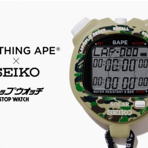 SEIKOとBAPEの新コラボアイテム登場