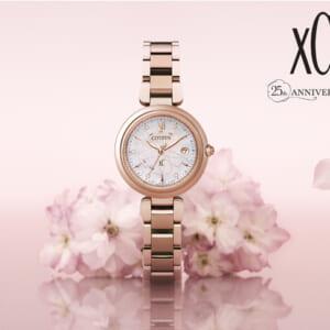シチズン クロスシーから、桜をモチーフにした25周年記念モデルが登場