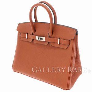 秋色を取り入れよう♪こっくりカラーのバッグ5選