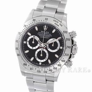 ロレックス腕時計を売却!高価買取が狙えるのは?