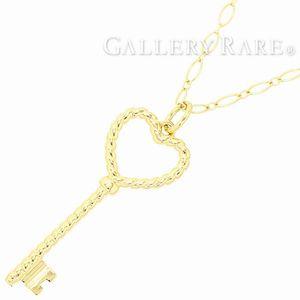 ティファニー シンプルで可愛いキーネックレス