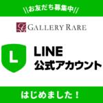 line_Business