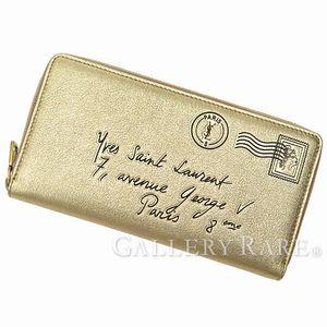 おしゃれでラブリー♪実用性バツグンなサンローランの長財布たち