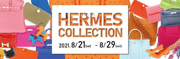 エルメスコレクションがギャラリーレア東心斎橋店で開催