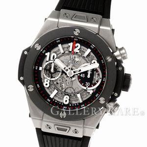 ビックバンなど、芸能人も愛用するウブロの腕時計