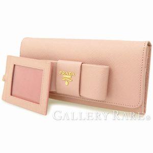 鮮やかなカラーと質感♪サフィアーノレザーのプラダのレディース長財布