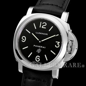 芸能人やセレブにも人気の腕時計!パネライのルミノール&ラジオミール