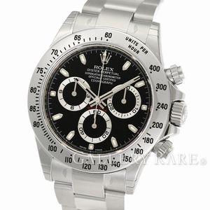 エクスプローラーやサブマリーナなど!ロレックスの人気高級腕時計