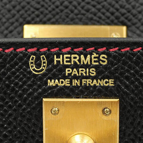 エルメスのパーソナルオーダー品を示す刻印「馬蹄マーク」